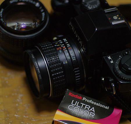 IMGP9404s.jpg
