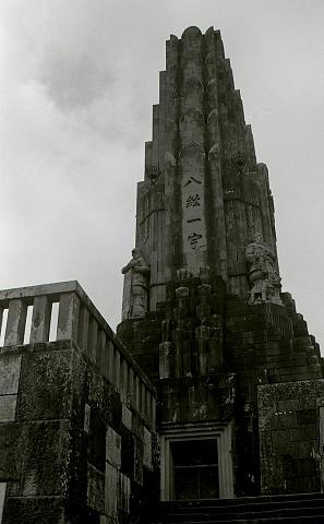 平和の塔?