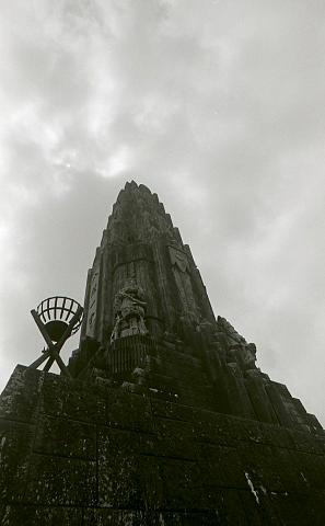 八紘之基柱
