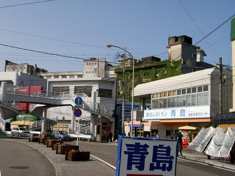青島、あるいはリゾートの記憶